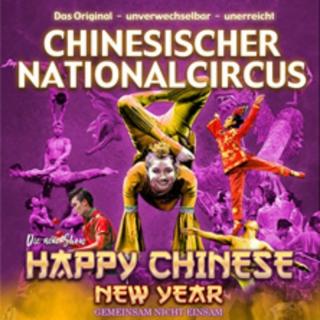 Gagnez 10x2 billets pour le Cirque National Chinois jeudi 30 janvier à 19h30 au Théâtre du Léman, Genève