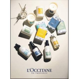 Gagnez 10x1 Coffret cadeau L'Occitane!