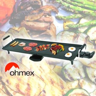 Gewinnen Sie einen Elektrischer gril TEPPENYAKI bereitet Sie für köstliches gegrilltes Fleisch am Tisch vor!