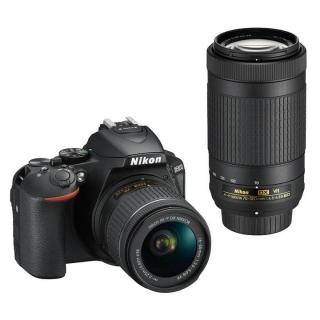 Exceptionnel ! Tentez de gagner un magnifique appareil photo Reflex NIKON D5600, d'une valeur de CHF 970.- !